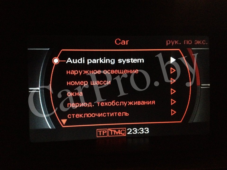 watermarked audi mmi